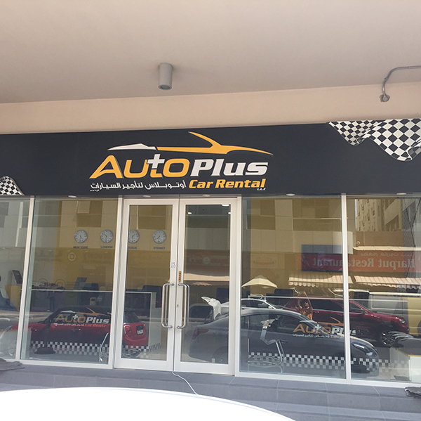 Autoplus Rent A Car5