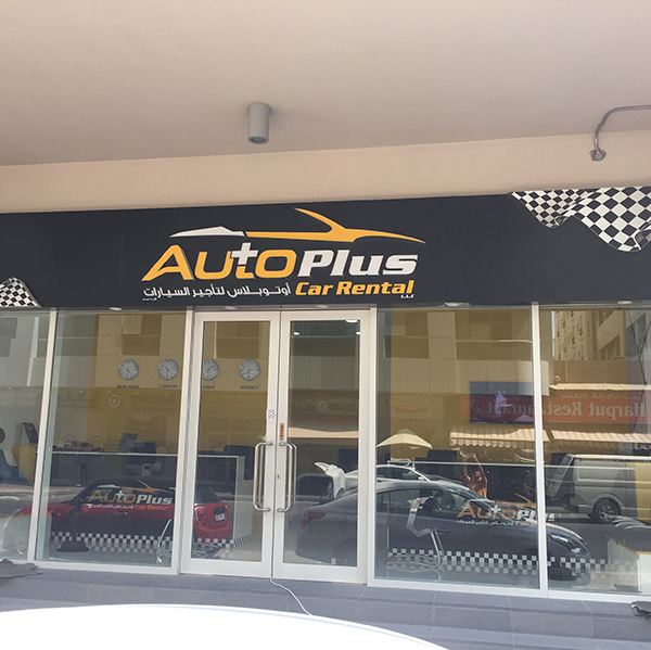 Autoplus Rent A Car6