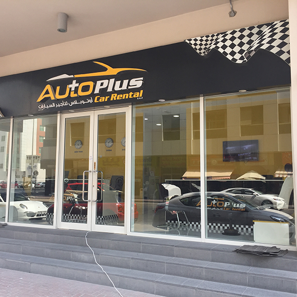 Autoplus Rent A Car7