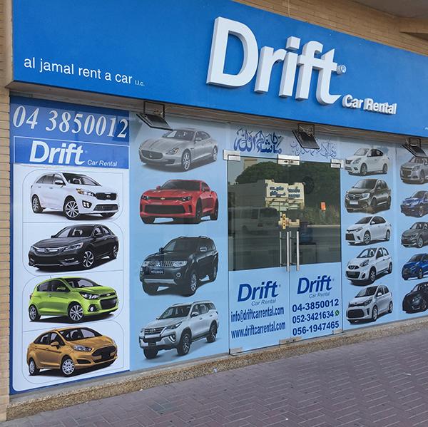 Drift Rent A Car3