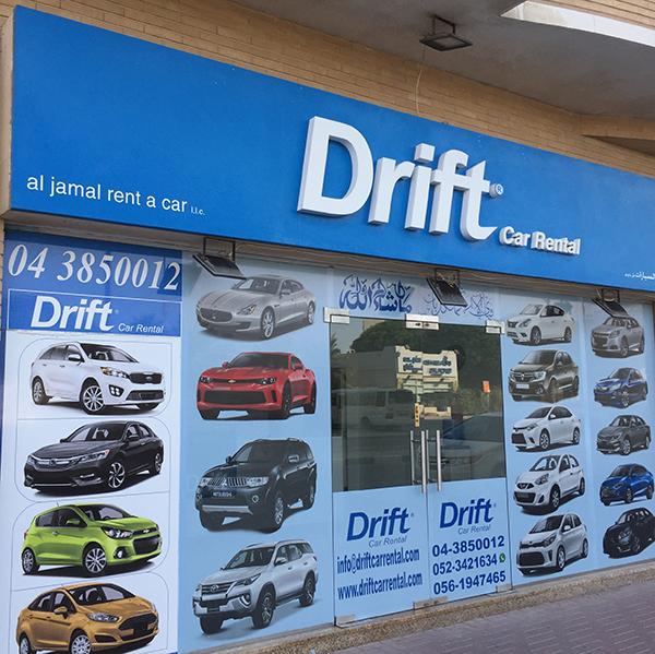 Drift Rent A Car4