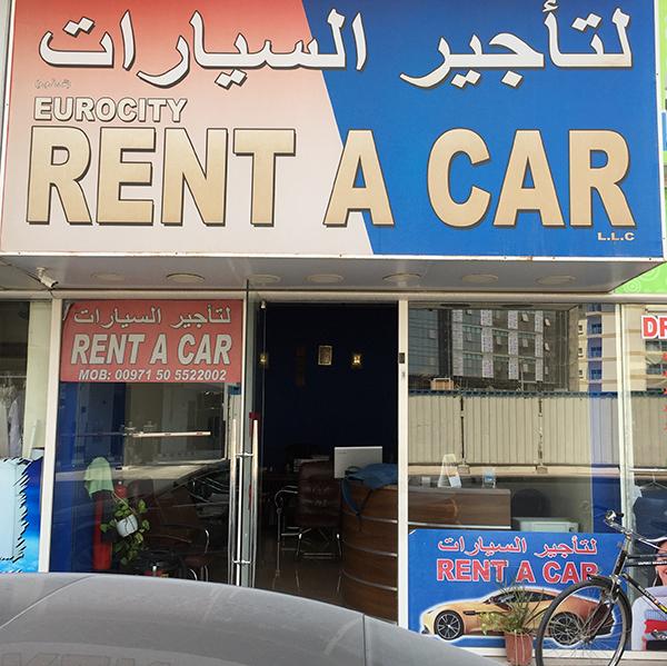 Eurocity Rent A Car2