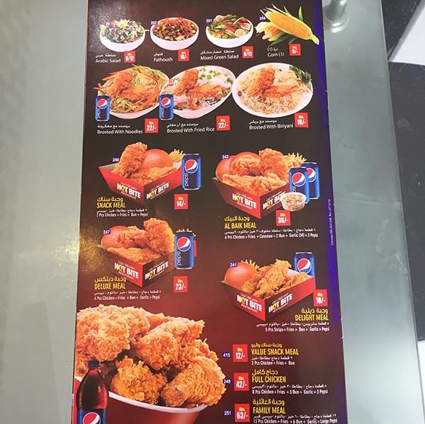 Hot Bite Restaurant09