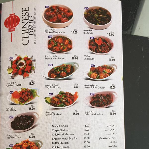 Hot Bite Restaurant