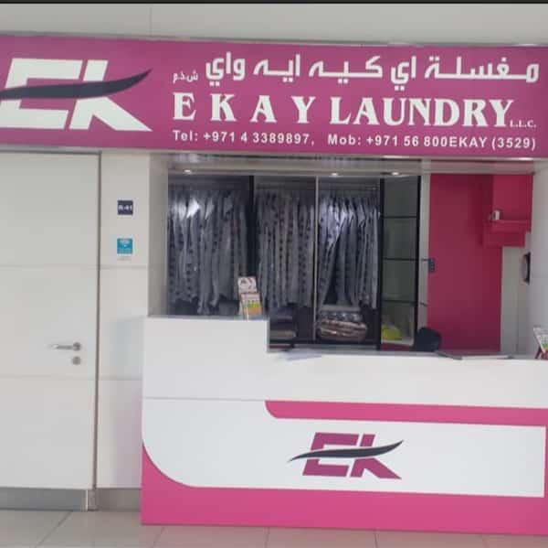 ekay-laundry1